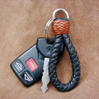 Braided Key Chain